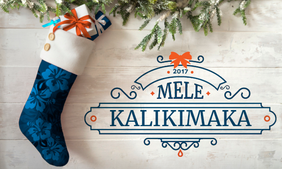 """Mele Kelikimaka and Happy Holidays from Locations! We give you a competitive advantage in Hawaii's real estate market."""""""