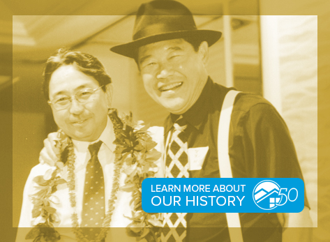 Locations: 50 Years of Excellence serving the Hawaii community.