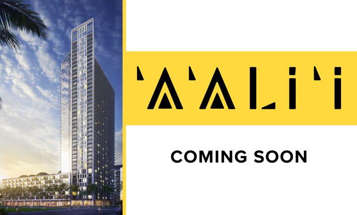 Aalii Coming Soon